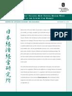 Lexus case Study.pdf