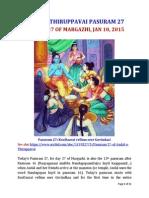 Andal's Thiruppavai Pasuram 27 for Day 27 of Margazhi (Jan 10, 2015 in USA)