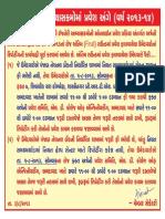 notice_3-8vfvf