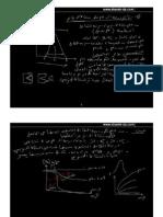 seboura science  10 11 2014.pdf