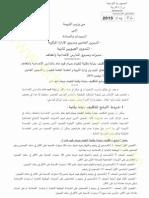 02042015.pdf