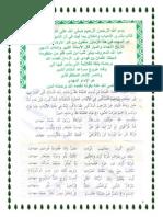 10 fodio baye prediction.pdf