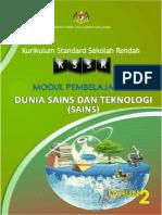 Modul DST Sains Tahun 2