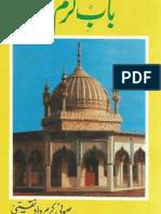 Baab-e-Karam