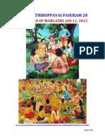 Andal's Thiruppavai Pasuram 28 for Day 28 of Margazhi (Jan 11, 2015 in USA)