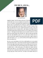 Dr. Mahathir & Malaysia