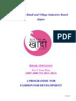 03-Rajsthan Khadi VI Board