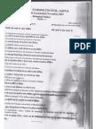 Biological Science Paper 1 Nov 2013