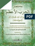 Al HizbAl AzamabridgedByShaykhSufiIqbalMadani