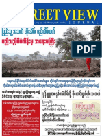 The Street View Journal  Vol-4,No-2.pdf