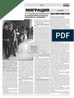 Omonoia_ 09.pdf