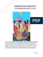 Andal's Thiruppavai Pasuram 29 for Day 29 of Margazhi