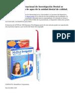 La Asociaci?n Internacional de Investigaci?n Dental se aborda el problema de agua de la unidad dental de calidad.