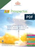 Keam2015 Prospectus