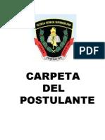 ESCUELA TECNICA SUPERIOR  PNP 2015 CARTILLA DEL POSTULANTEante 2015-i