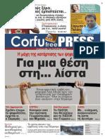 Corfu Free Press - issue 13 (4-1-2015)