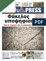 Corfu Free Press - issue 14 (11-1-2015)