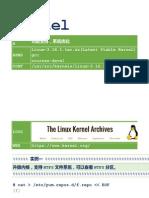 QA_kernel