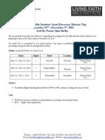 Israel Trip Flyer App 011215