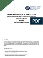 Pppm Pengurusan Diri Ld Tahun 1_edited