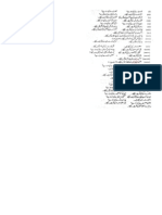 Commerece,Urdu,Pak Study