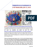 Andal's Thiruppavai Pasuram 30 for Day 30 of Margazhi (Jan 13, 2015 in USA)
