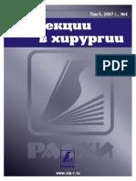 Infsur54(1).pdf
