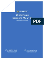 Manual Samsung Ml 2160