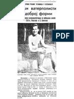 Sport, 23. Jul 1952 - Nasi Vaterpolisti u Sjajnoj Formi.