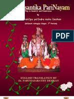 Vaasanthika PariNayam