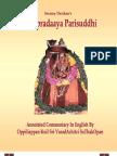 sampradaaya parisuddhi