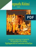 sri ranganatha mahimai vol4