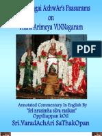 arimeya vinnagaram