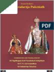 sri varadharaja panchasath