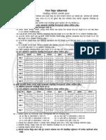 loadshedding.pdf
