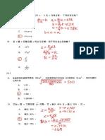 variation-09-14-mc-i i-4