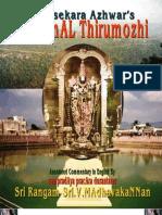 perumal thirumozhi
