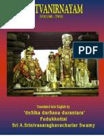 tattva nirnayam v2