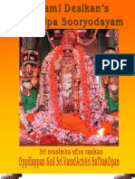 sankalpa sooryodayam