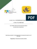 Written Project Paper Sksu6213
