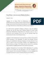 Press Release of Announcement of Shishya Sweekara