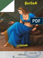 Neelakesi Bharathavan(OrathanaduKarthik.blogspot.com)