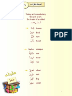 Mufradaat Poem 1