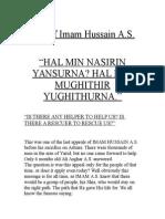 Call of Imam Hussain A.S.
