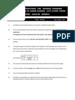 NSEJS 2014 Question Paper