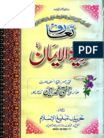 Taaruf Taqvia Tul Iman by Mufti Ameen Naqshbandi
