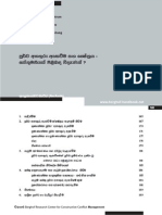 Sinhala Austin Handbook