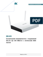 DIR-615_FB_O1_User Manual_v.1.0.1_14.02.13_RU