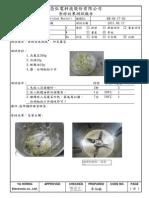 THERMO CHEF 樣機食材效果測試 - 炒高麗菜.pdf