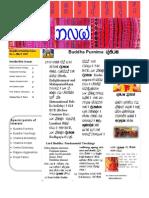 Buddha Purnima 09